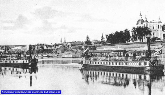 Двина и Торопа