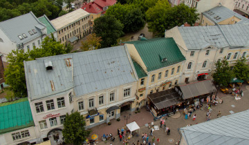 Вид на Витебск с городской Ратуши