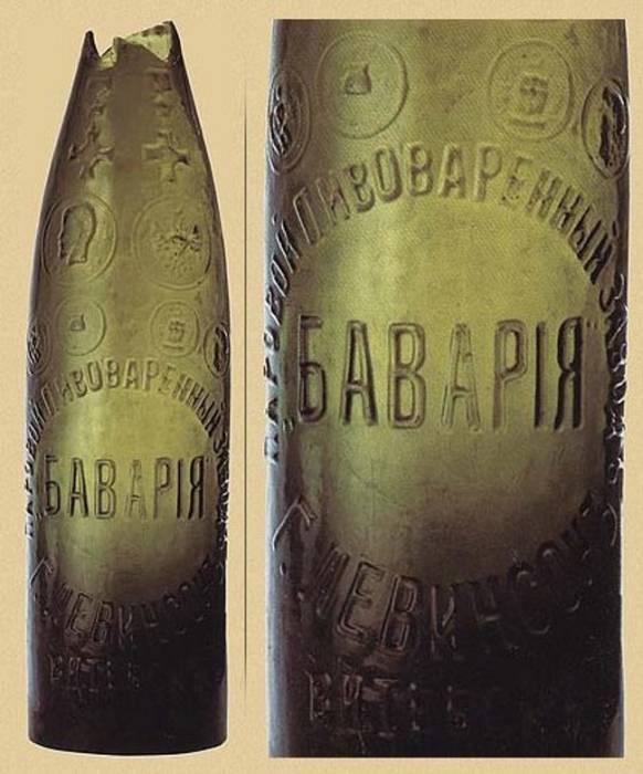 Первые бутылки.