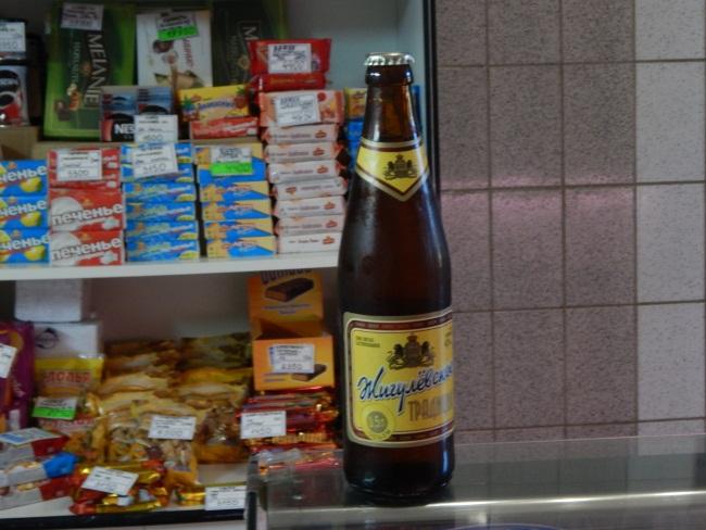 """""""Жигулевское"""" - легкое пиво крепостью в 3,7%."""