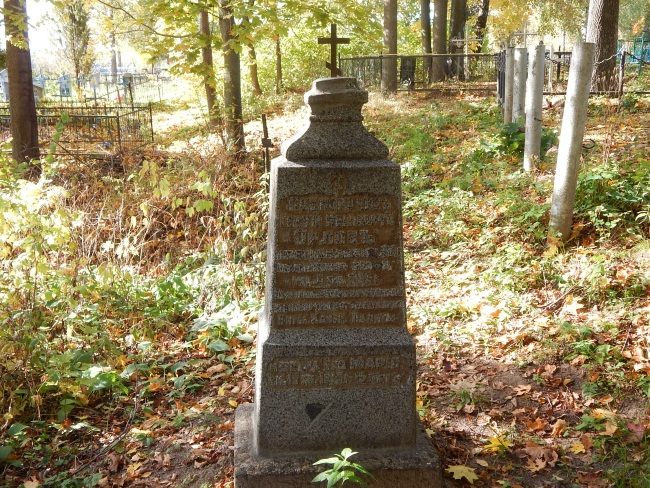 Памятник Орлову