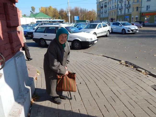 У Смоленской площади.