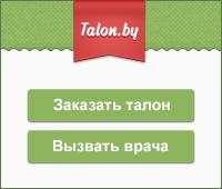 talon_by_button