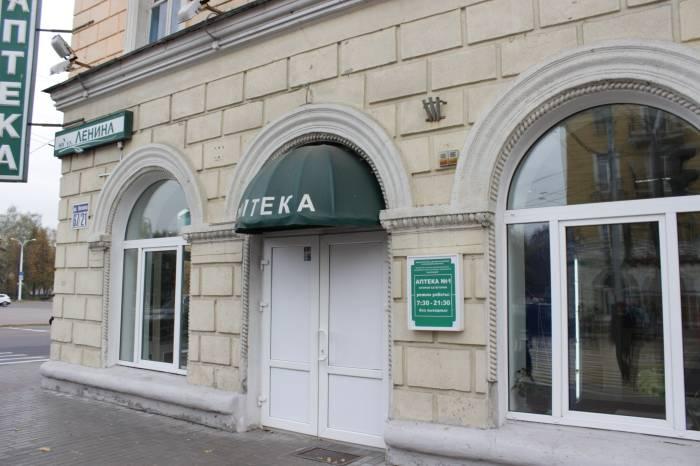 Современная аптека №1 в Витебске