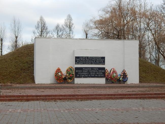 Памятник жертвам фашизма в парке 40-летия ВЛКСМ.