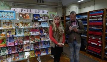 Людмила Селиванова рассказывает об успехах своих подопечных.
