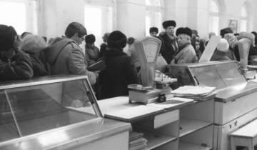 недоброй памяти СССР