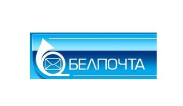 belpost-logo-big
