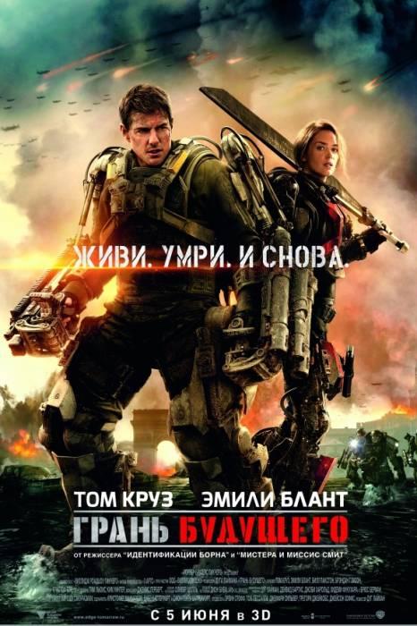 filmz.ru_b_188420