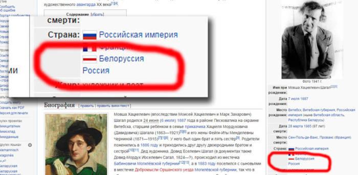 Некоторые данные из Википедии нуждаются в проверке здравым смыслом