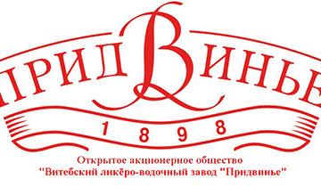 logotip-krasnyj-1