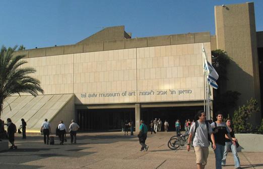 Тель-Авив-музей-искусств