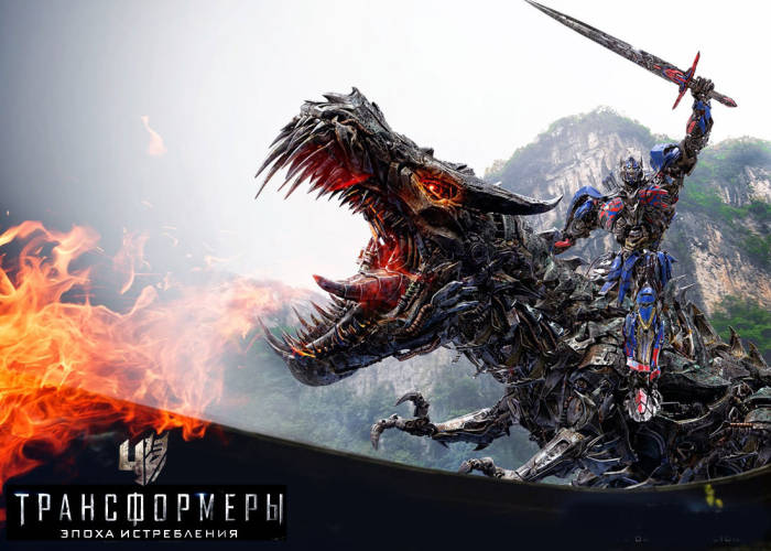 Transformers-4-review