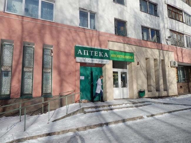 Витебский областной центр пластической хирургии и косметологии.