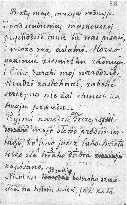 List_Kalin