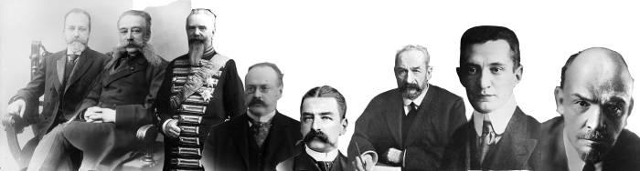 министры российской империи
