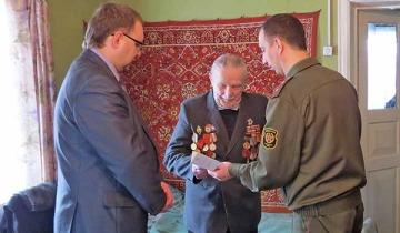 Фото вручение медали 70 лет