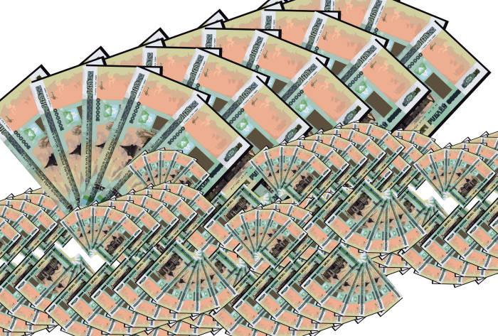200 тыся белорусски рублей обложка