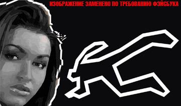 Обложка украинский след фэйсбук