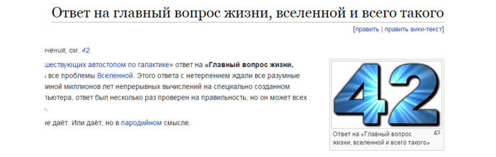 Витебск Мекка Туризм 42