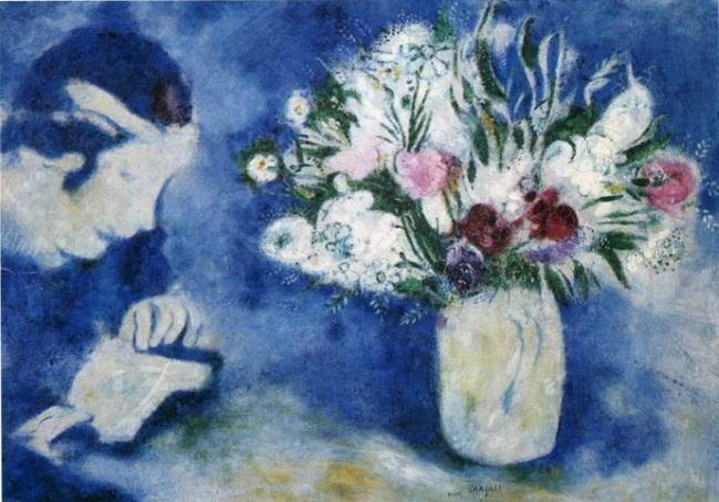 Белла в Mourillon. Фото с сайта http://www.marc-chagall.ru/