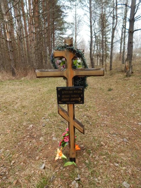 Братская могила у Черных Прудов.