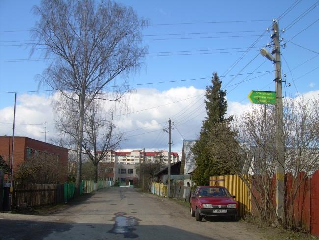 Городская ветстанция спряталась между домами, но ее найти легко по указателям. Фото Евгения Москвина