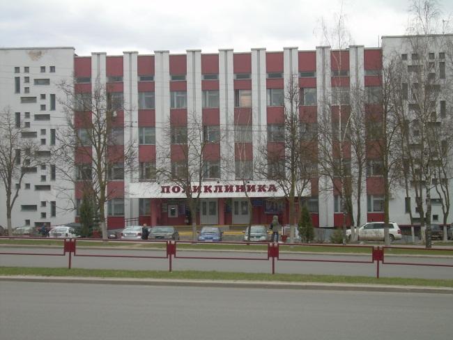 Витебская Центральная поликлиника.
