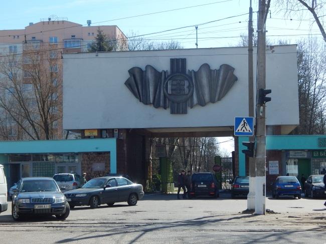 Фабрика ЗИ.