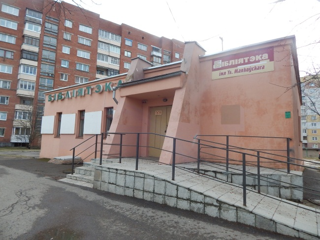 В библиотеке Маяковского собирались жители улицы Гагарина.