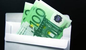 Оплата-наличкой-(наличной-валютой)-Евро-в-конверте-1271926897_44