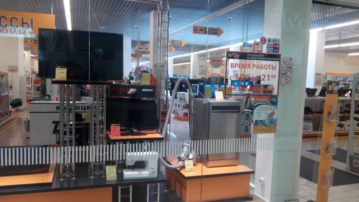 "Магазин ""Техно+"""