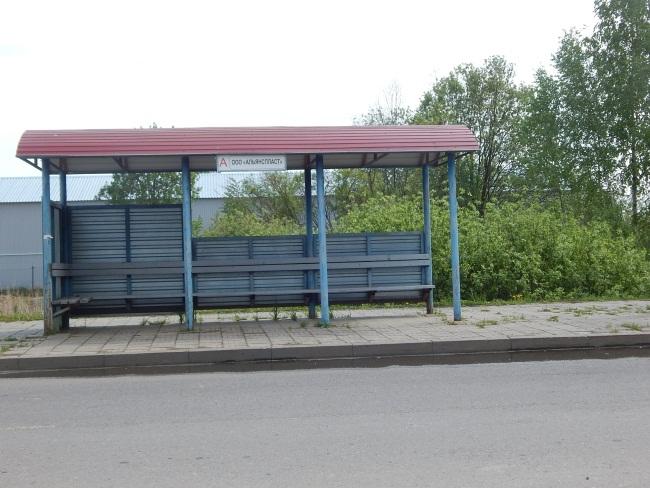 Автобус идет до КДП.