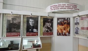 Вечная память партизанским комбригам.