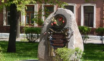Памятник рабочим завода.