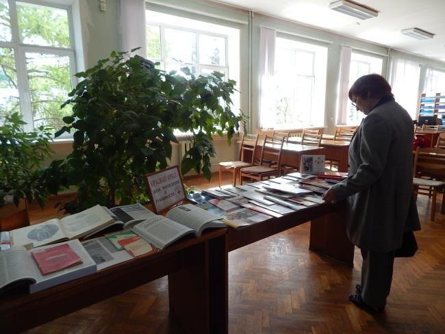 Брошюры, посвященные деятельности Красного Креста.