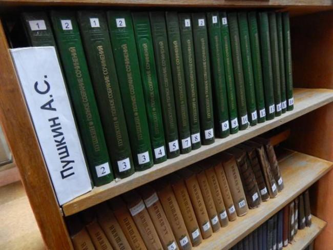 В областной библиотеке Пушкин в почете!