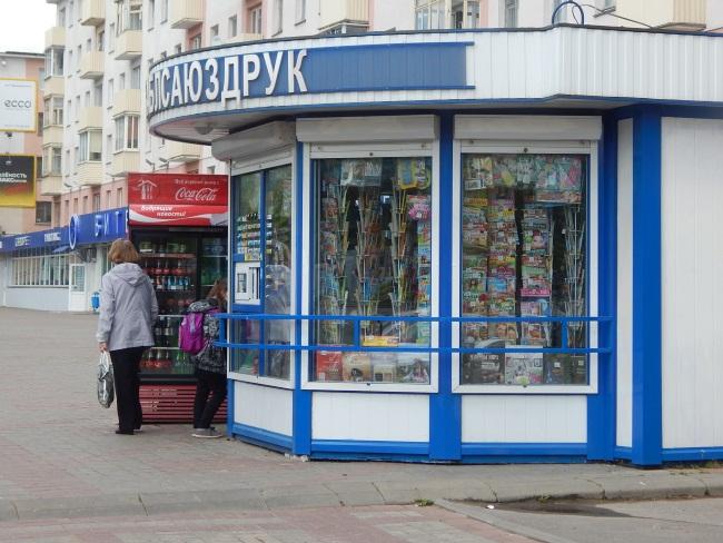 """В """"Союзпечати"""" журнал появляется редко."""