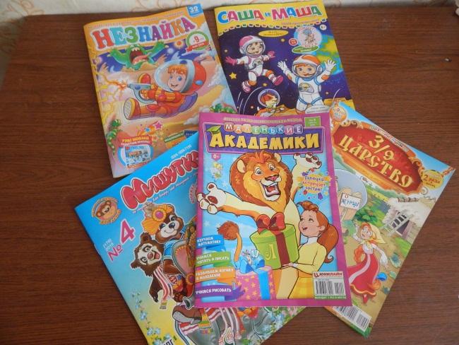 Все журналы хороши, выбирай на вкус!
