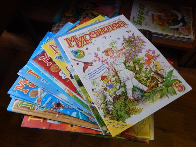 Вот он, самый известный детский журнал.