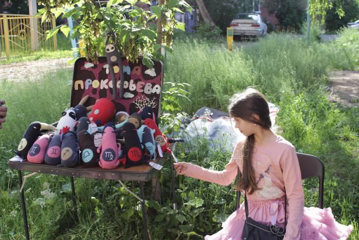 Сувениры hand-made для любителей мартовских котов