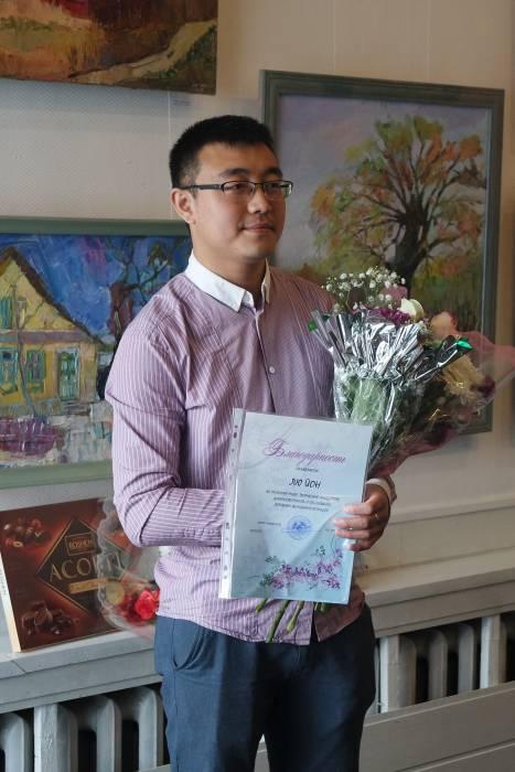 Лю Йон с подарками от благодарных зрителей
