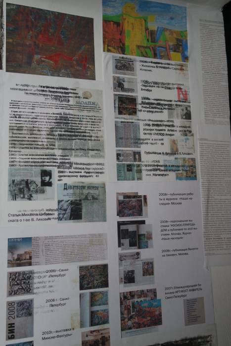 Здесь же можно было ознакомится с историей творческого поиска В. Ляхович