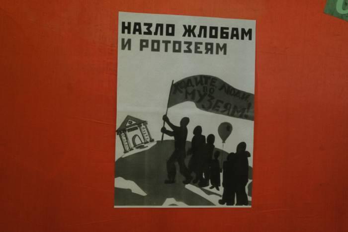 Девиз Витебского центра современного искусства