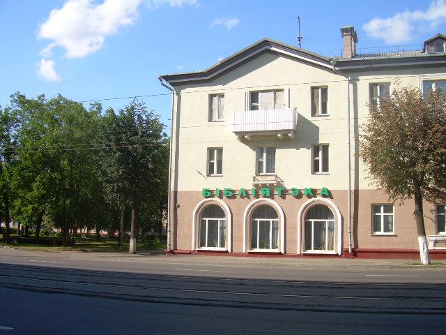 Первую библиотеку Витебска назвали в честь Пушкина!