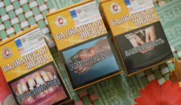 курение-сигареты-цветные-картинки-ампутация-541396