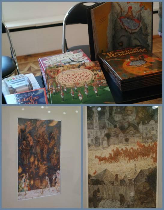 Работы А. Ломаева и некоторые книги, иллюстрированные художником