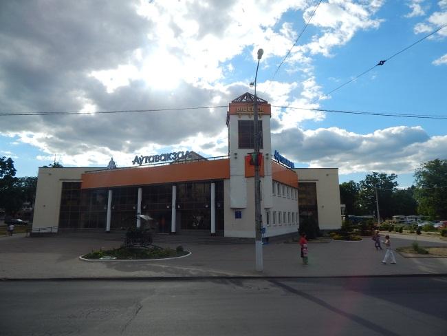 Новое здание автовокзала.