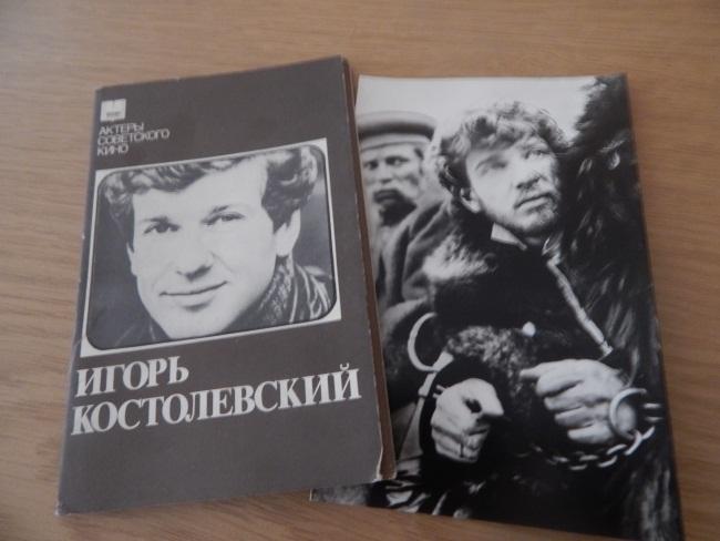 За таким мужчиной хоть в Сибирь!