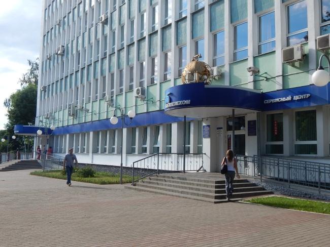 """Обновленное здание """"Белтелекома""""."""